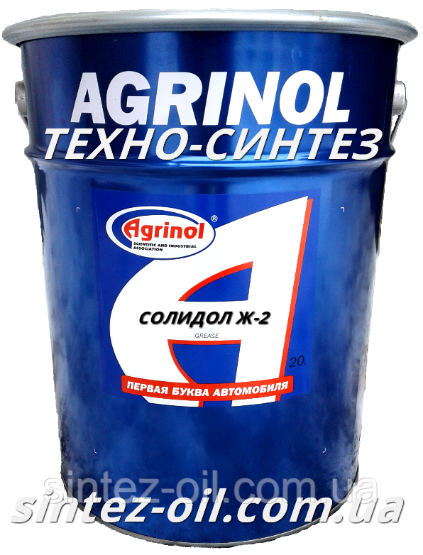 Смазка Солидол Ж-2 АГРИНОЛ (17кг)
