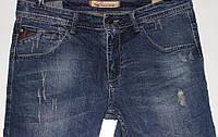 Джинсы мужские,жатка,стрейч,Skinny,W30 L34