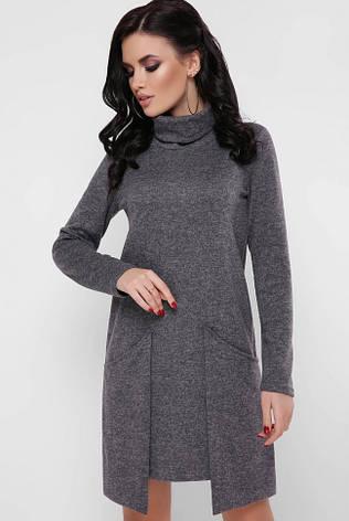 78e0fb28a69 Модное ангоровое свободное платье с длинными рукавами и воротником под  горло