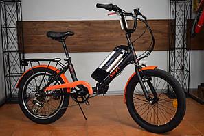 "Электровелосипед складной 20"" Smart XF04/900/люкс 300W/36V/8.8Ah"