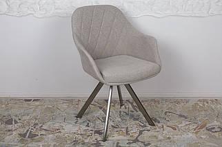 Кресло Almeria текстиль Бежевый ТМ Nicolas, фото 3