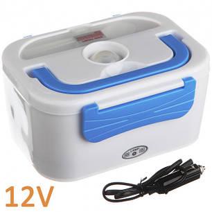 Электрический ланч бокс с подогревом от прикуривателя Electric Lunch Box 1.05 л Синий, фото 2
