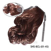 Шиньоны на завязках   SHS-BCL-(01-45)