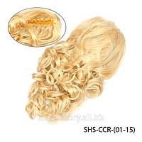 Шиньоны на заколках  SHS-CCR-(01-15)