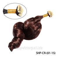 Искусставенные волосы на полимерах. SHP-CR-(01-15)