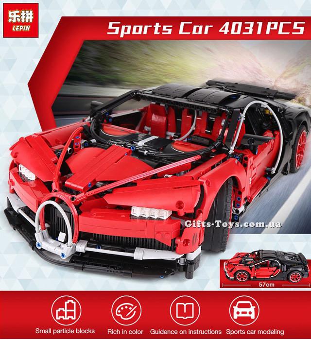 "Конструктор Lepin 20086B ""Bugatti Chiron"" купить"