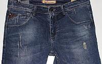 Джинсы мужские,жатка,стрейч,Skinny,W31 L34