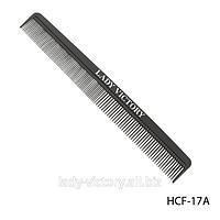 Комбинированная расческа. HCF-17A
