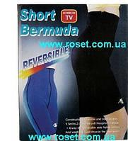 Шорты для похудения «Бермуда»  с эффектом сауны