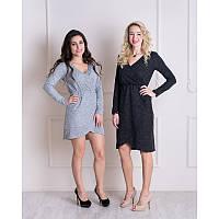 Платье на запах для беременных и кормящих мам HIGH HEELS MOM (темно-серый, размер S/M)