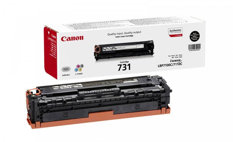 Картридж Canon 731 LBP7100/7110/8230/8280 Black (1400 стр), фото 2