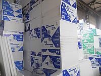 Пенопласт псб С-25 40мм  пенополистерол