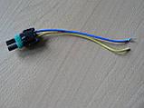 Колодка Lanos роз'єм проводки Ланос №8а лямбда-зонд на 2 контакту з проводами, фото 5