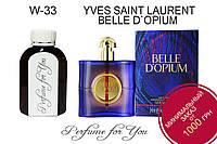 Женские наливные духи Belle d`Opium Yves Saint Laurent 125 мл