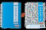Блокнот А6 96л DOUBLE твердый переплет, пружина сбоку, клетка, фото 3