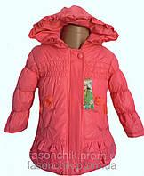 Удлиненная курточка для маленьких девочек в расцветках, фото 1