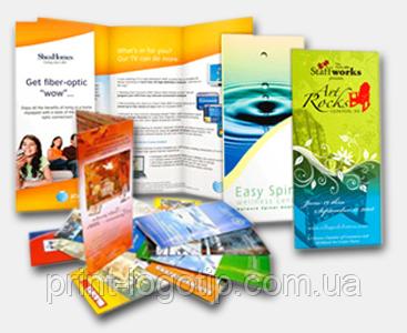 Печать полиграфии в Украине
