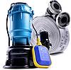 Фекальный насос с НОЖОМ EURO ForWateR 2.5кВт, + пожарн рукав 10м (либо 20м)с гайками 2 года гарантия