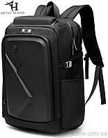 Новейший дорожный рюкзак Arctic Hunter Многофункциональный городской для ноутбука 15.6 черный (B00295)