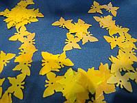 Паєтки метелики  Жовті 17 мм  10 грам
