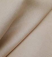 """Льняная ткань для постельного белья """"Экрю"""" (шир. 220 см)"""