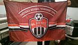 Разработка макета флага. Флаг с логотипом в Киеве, фото 4