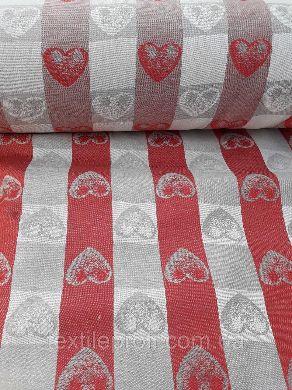 """Льняная ткань для полотенец """"Love is"""" (шир. 211 см), фото 1"""