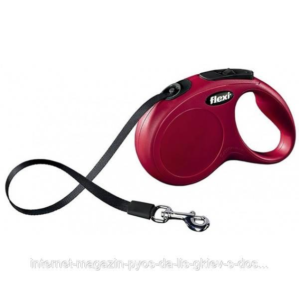 """Рулетка-поводок Трикси Flexi """"New Classic Compact"""" (5 м / до 15 кг), Красный"""