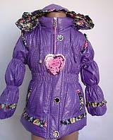Красивая курточка для девочек в расцветках