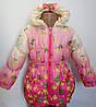 Яркая курточка для девочек, примерно 1-3 лет.