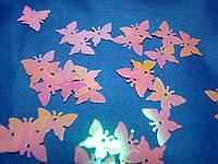 Паєтки метелики  рожеві  17 мм  10 грам
