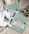 """Фотоальбом """"Мій перший альбом"""" Baby book, фото 8"""