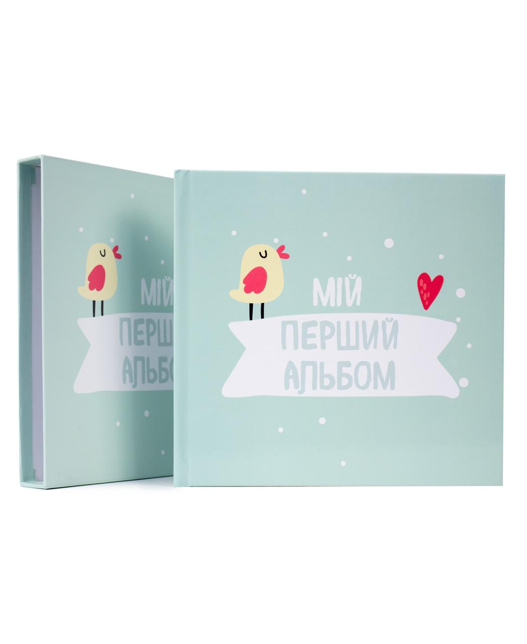 """Фотоальбом """"Мій перший альбом"""" Baby book"""