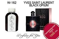 Женские наливные духи Ив Сен Лоран Black Opium 125 мл