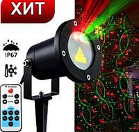 Лазерный проектор-освещения STAR SHOWER RG12 с пультом CG04 CG07