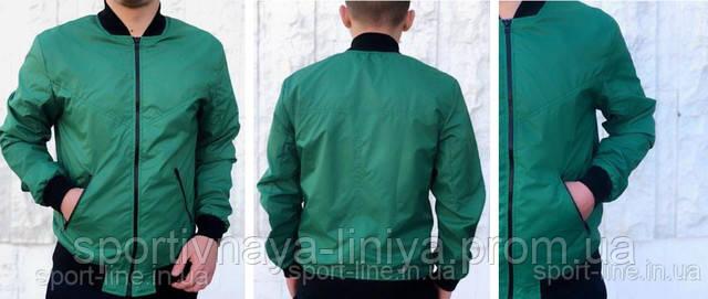 купить стильную демисезонную куртку для мужчин