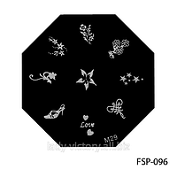 Диск для стемпинга, пластина для стемпинга FSP-96