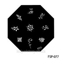 Диск для стемпинга, пластина для стемпинга. FSP-077