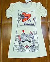 Модна туніка для дівчинки ріст 122 см, фото 1