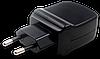 Сетевое зарядное устройство MINIBATT 2 Way Port USB