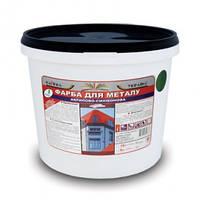 Фарба для металу 6кг
