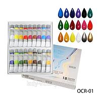 Художественные краски на масляной основе. Набор масляных красок 18 цветов. OCR-01
