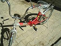 Велосипед  Салют складник  20 дюйма