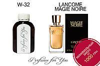 Женские наливные духи Magie Noire Lancome 125 мл