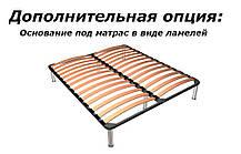 Ліжко Кармен Нова 1,6 Горіх лак (Світ Меблів TM), фото 3