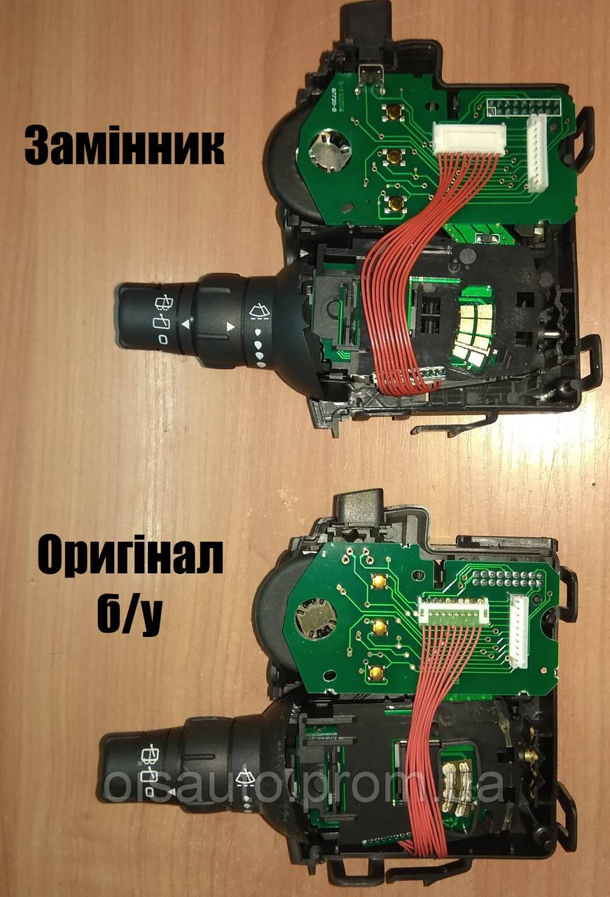 Різниця між проблемними переключателями DELPHI  оригінал VS замінник