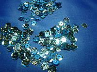 Паєтки круглі блакітні  6мм  10 грам