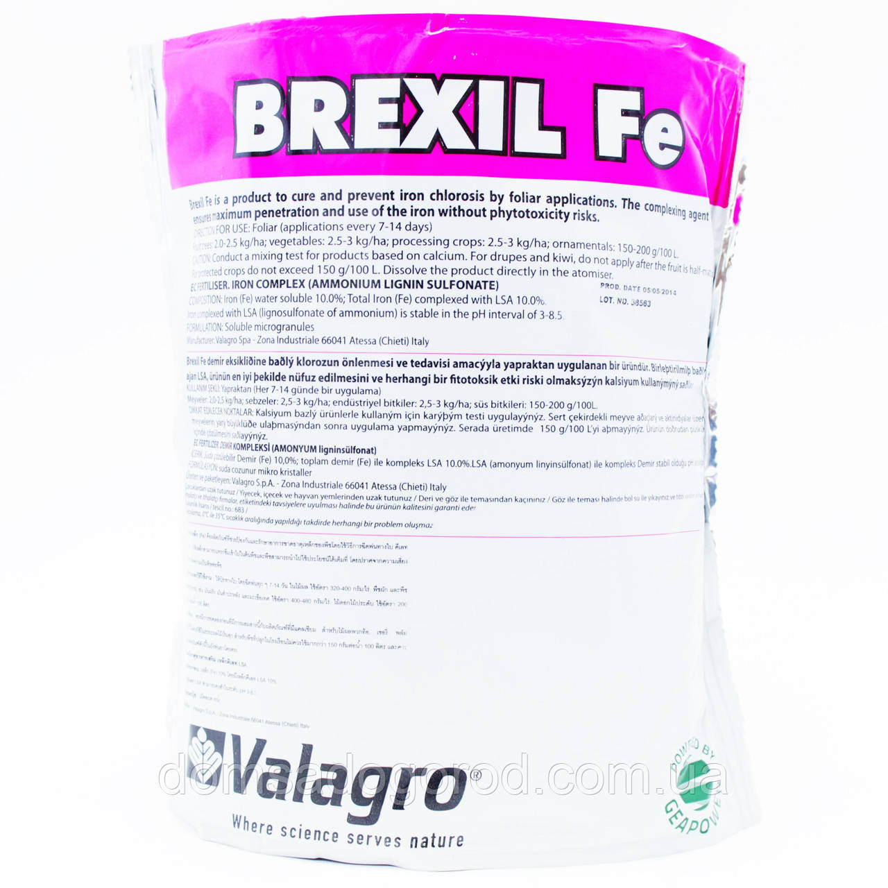Микроэлементы BREXIL (БРЕКСИЛ) Fe Valagro 1 кг