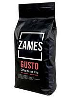 Кофе Zames Gusto в зернах 1 кг