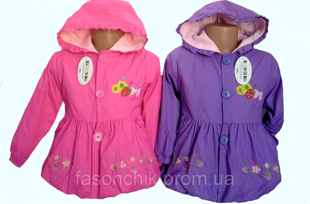 87f1fb1d808f Курточка для девочек на 1-4 года в расцветках  продажа, цена в ...